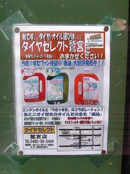 09-09-11_10-541.jpg